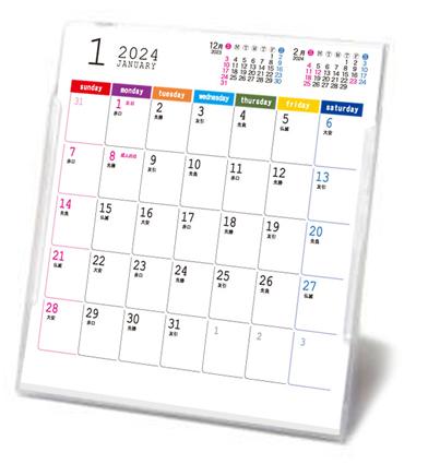 カレンダー cd カレンダー : CDサイズ卓上カレンダー ...
