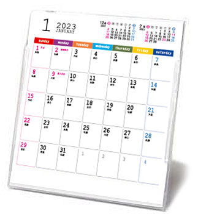 CDサイズ卓上カレンダー ... : cd カレンダー : カレンダー